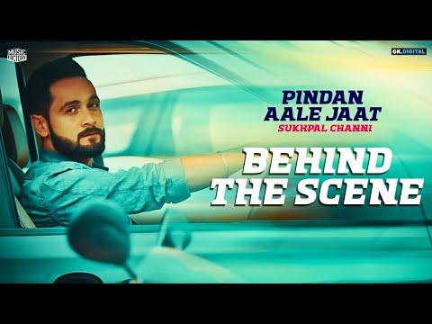 Pindan Aale Jatt : Sukhpal Channi (behind The Scenes) Latest Punjabi Songs 2018 | Music Factory