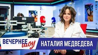 Наталия Медведева в Вечернем шоу с Аллой Довлатовой / О детях, «Последнем герое» и вайнах