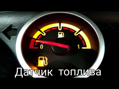 Датчик топлива на ИЖ или любой советский мотоцикл.