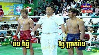 Khmer Fighter, Morn Vanny Vs Rith Prakbin, SeaTV Boxing, 26/May/2018 | Khmer Boxing Highlights