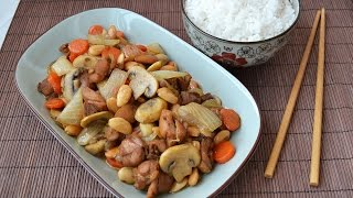Chinese Almond Chicken - Easy Chicken Thighs With Almonds & Vegetables Recipe