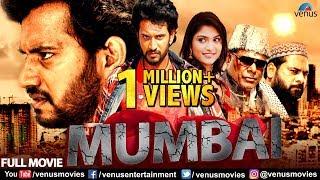 Mumbai 2018    Full Hindi Dubbed Movie   Darling Krishna   Teju   Hindi Dubbed Action Movies