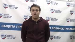 видео Осенний призыв в армию. Общие сведения.