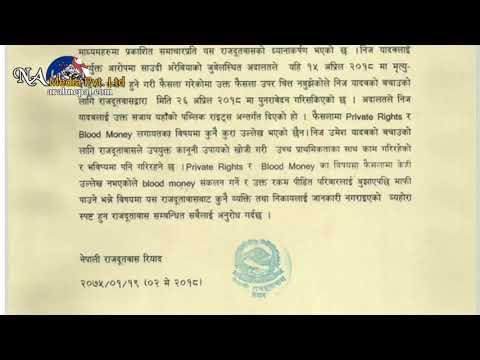 Conversation with DCM, Nepal Embassy Riyadh