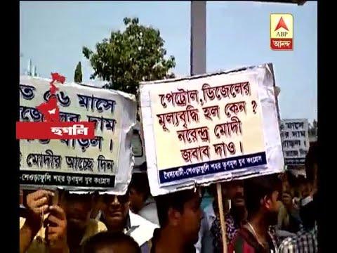 Agitation of TMC at Baidyabati against fuel price hike