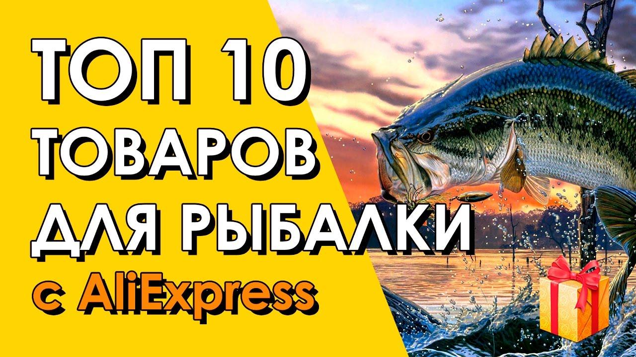 топ 10 катушек для рыбалки