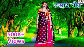 Sukhlal meena geet || जीजा मत भेजह मैसेज_Sukhlal matwas_सुखलाल मटवास का ऐसा गीत कभी नहीं सुना होगा