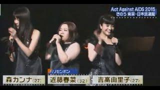 """吉高&カンナ&春菜""""バキューム""""結成!?Perfumeを完コピ!"""