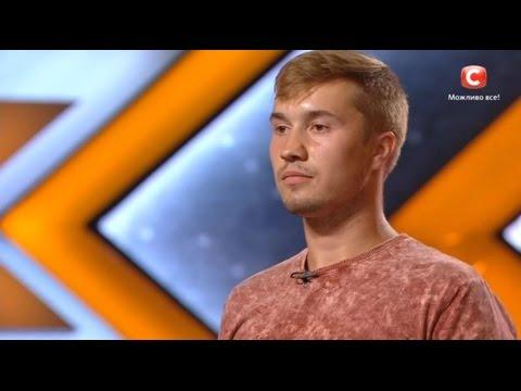 Х-фактор 7 сезон 6 выпуск - РОМАН ЛАВРЕНЮК - ПОЛЕ ЧУДЕС - 01.10.2016 HD720