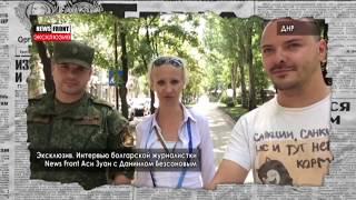 Эксперты по вызову и полезные идиоты на службе Кремля - Антизомби, 02.11.2018