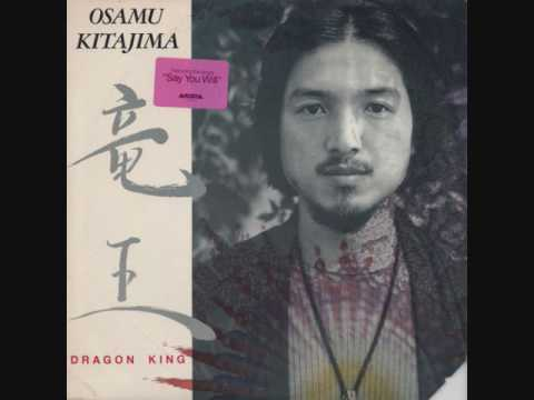 Osamu Kitajima - Dragon King (full album) [Jazz fusion] [Japan, 1981]