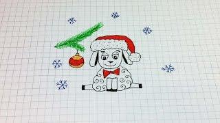 Простые рисунки #165 Новогодний барашек =)