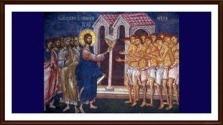 Уроки святости — 13. Хранение благодати через поиск правды Божией [157] Православные проповеди