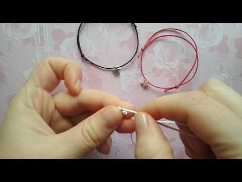 Скользящий узел для браслетов