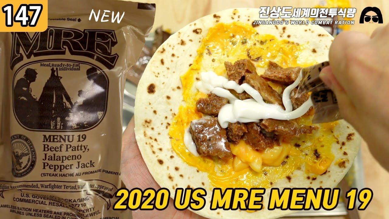 Download 2020 US MRE 미군 전투식량 메뉴19번 Beef Patty, Jalapeno Pepper Jack   진상도 147편