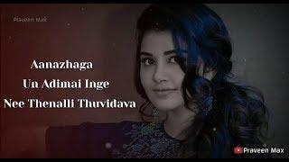 Mottu Mottu Malaradha 💞     Swernalatha    Kadhal Kottai    Whatsapp Status