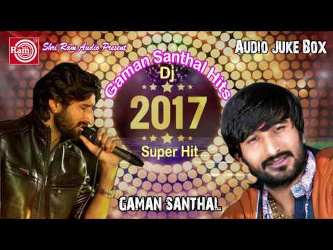 New Dj 2017 ||Super Hit Nonstop  ||Gaman Santhal ||Audio Juke Box
