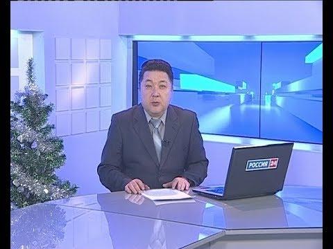 Вести Бурятия. 12-00 Эфир от 26.12.2017