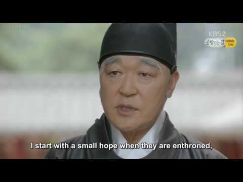 Love in the Moonlight Episode 11 A Promise