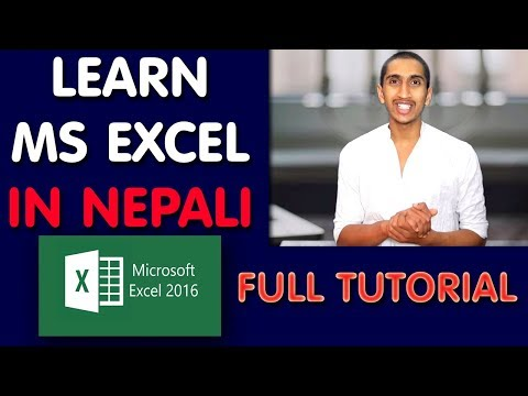 Ms Excel Complete Tutorial In Nepali