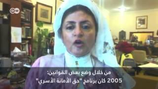 د. هتون أجواد الفاسي: السعودية أصدرت حزمة قوانين لصالح المرأة في السنوات الأخيرة