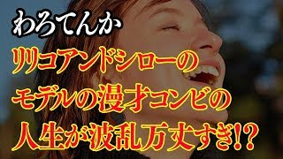 チャンネル登録お願いします↓↓↓↓↓ http://urx.mobi/IuHF NHK朝ドラ「わ...