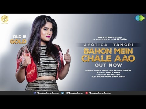Bahon Mein Chale Aao | Jyotica Tangri | OLD IS GOLD | Music & Sound | Saregama | Episode 3