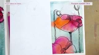 Рисуем цветок от пятна, бесплатный урок на сайте