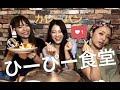 【コミケ】美女コスプレイヤーがオタクに囲まれ...泣き出してしまう - YouTube