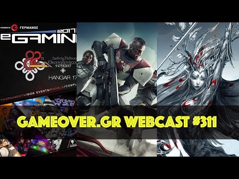 GameOver Webcast #311