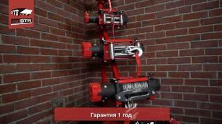 видео Автомобильные лебедки для внедорожников: электрические, ручные, переносные