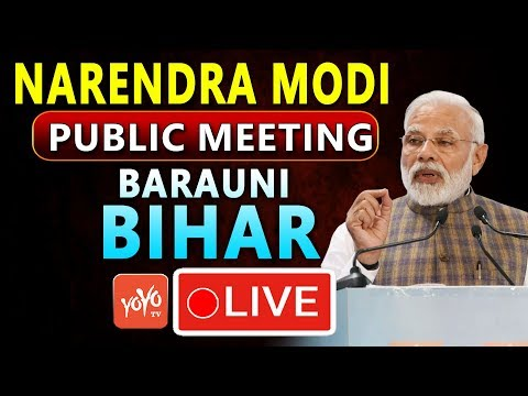 PM Modi LIVE | Public Meeting In Barauni Bihar | BJP LIVE | #NarendraModi | YOYO TV Channel