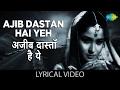 Ajib Dastan with lyrics   अजीब दास्तां गाने के बोल  Dil Apna Aur Preet Parai Meena Kumari, Raj Kumar