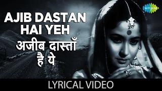 Ajib Dastan with lyrics | अजीब दास्तां गाने के बोल |Dil Apna Aur Preet Parai|Meena Kumari, Raj Kumar