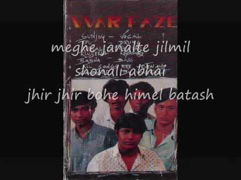 Warfaze Boshe Achi Eka Lyrics