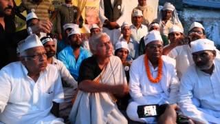 Medha Patkar ji on Kishori Das ji  & Shatrughna Sahu ji - - MEDHA PATKAR in SITAMARHI (Bihar)