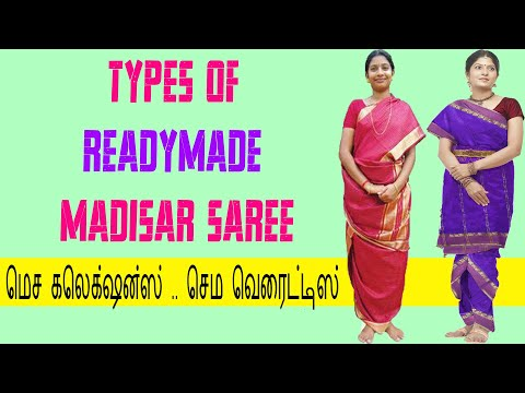 Types Of Readymade Madisar Saree | Iyer | Iyengar |