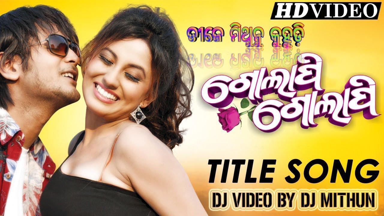 hindi mp3 song dj mithun