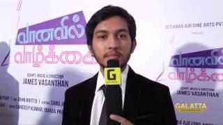 Vaanavil Vaazhkai Single Track Launch   Galatta Tamil