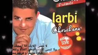 أغنية نتا حبيبي الأول للفنان العنابي لعربي شوشانة إن شاء الله تعجبكم👌✌👍