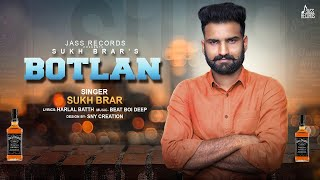 Botlan | Releasing worldwide 20-10-2018 | Sukh Brar | Teaser | New Punjabi Song 2018