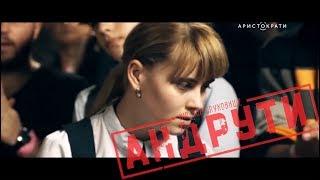 ИНТЕРВЬЮ - МС АНЮТА   OXXXYMIRON   DIZASTER   MC LINA   RAPSOXBATTLE   #Андрути 5.2