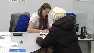 Иркутск возглавляет антирейтинг по неплатежам за электроэнергию в Иркутской области