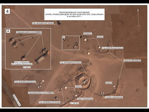 BREAKING: Russia Presents Satellite Proof of US Troops Collaborating with ISIS in Deir ez Zor, Syria