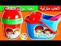 لعبة ادوات النظافة الجديدة للاطفال العاب التنظيف الحقيقية بنات واولاد cleaning tools toy set