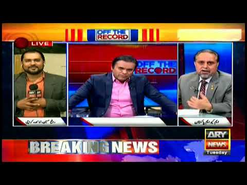 Off The Record - Topic:Kamran Tessori says will accept any decision made by Farooq Sattar