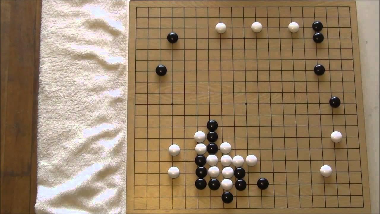 圍棋學習 看完升一級系列---' 第一集 (上) '