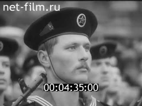 О Гвардейской Таманской дивизии 1985 г