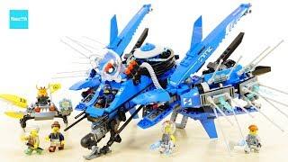 レゴ ニンジャゴー ジェイのライトニング・ジェット 70614 / LEGO Ninjago Movie Lightning Jet