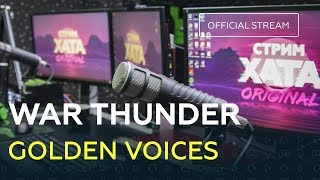 [RECORD] Thunder Stream: The Voices of War Thunder